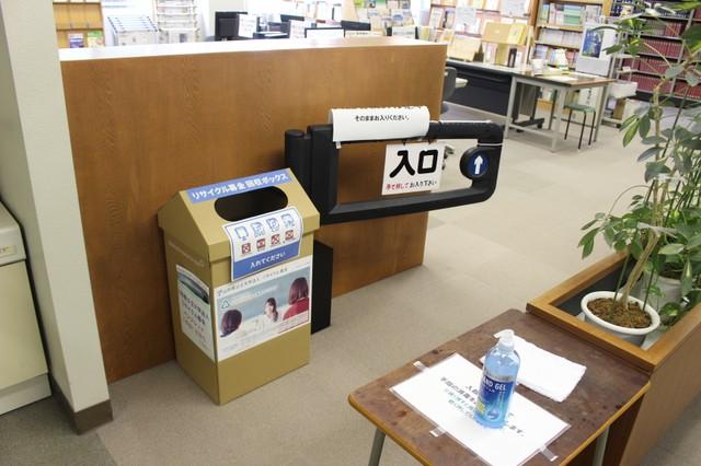 リサイクル箱(図書館)